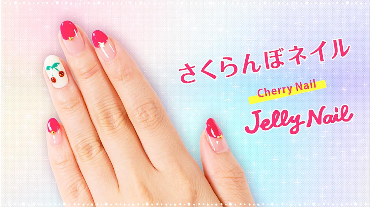 cherry-nail00