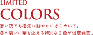 colors-title