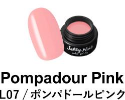 FULL BOOMジェリーネイルのspring&summerコレクション 限定カラー