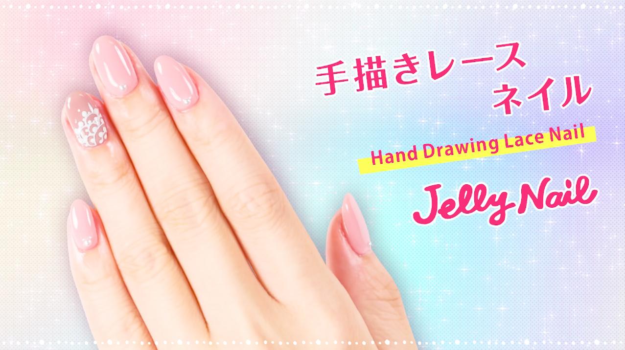 手描きレースネイル