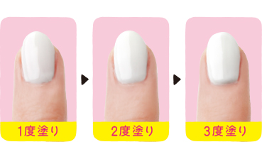 luxe_nail