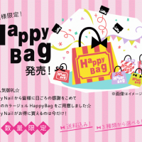 ☆HAPPY BAG☆