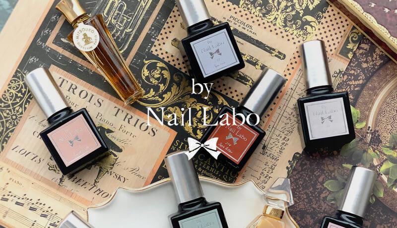 by NailLabo ネイルラボってどんなネイルブランド?