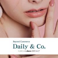 Daily&Co.ってどんなネイルブランド?