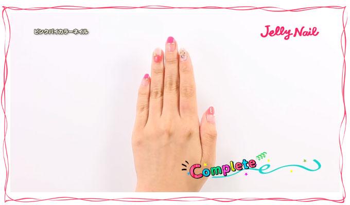 ピンク◇バイカラーネイル