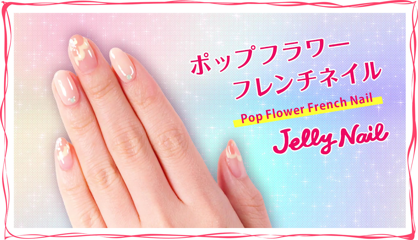 pop-flower01