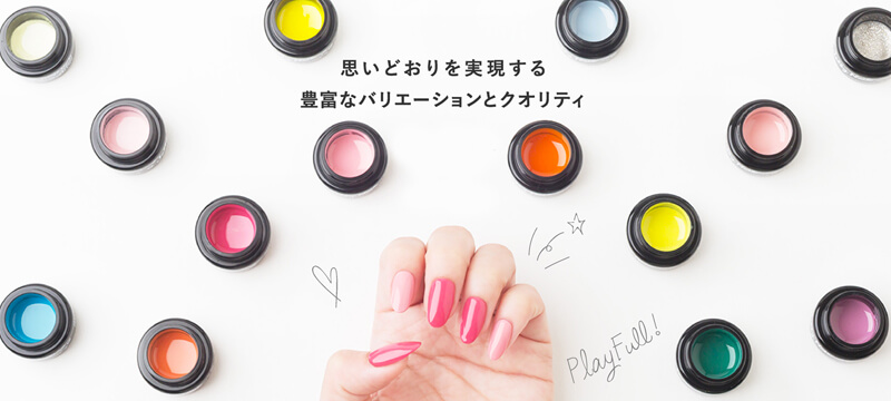 Jelly Nail(ジェリーネイル)とは