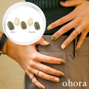 ohora | おすすめのネイルブランドTOP3